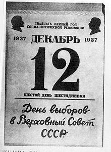 220px-Revolution_kalendar
